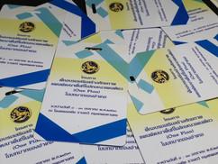บัตร PVC Card_๒๐๐๑๒๔_0179.jpg