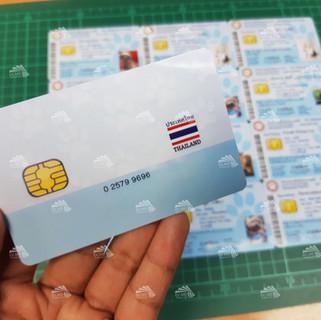 บัตรประชาชนสัตว์เลี้ยง05.jpg