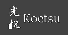 Koetsu - top gramofonové přenosky