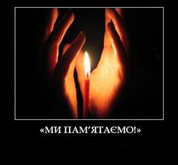 5. we remember