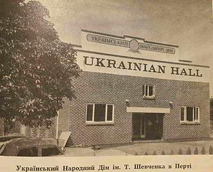 ukrainian hall.jpg