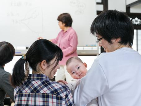赤ちゃん育ての学び場準備します。でもその前に・・・