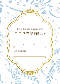book表紙.PNG