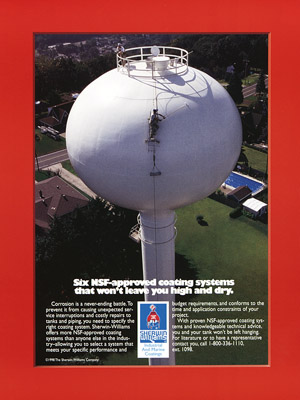 SW WATER TOWER.jpg