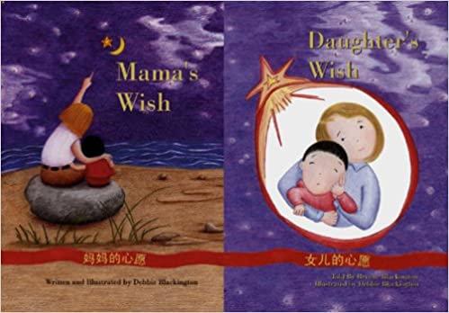 Mama's Wish/Daughter's Wish