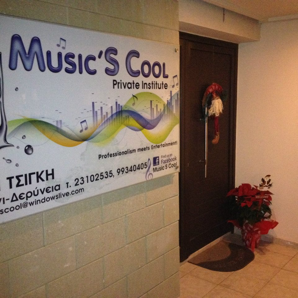 Music's Cool Xmas 2013