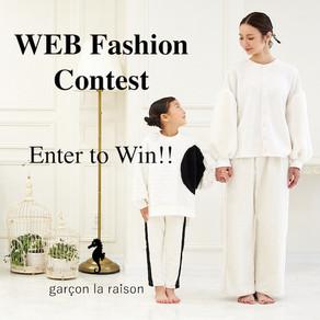 WEB Fashion Contest 「新型コロナに打ち勝って笑顔の日々に!!」キャンペーン第1弾!