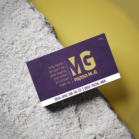 מיתוג לעסק הפקת ארועים- M.G הפקות