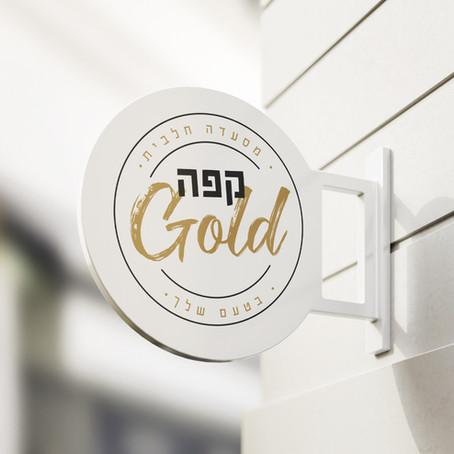 לוגו קפה גולד