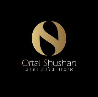 לוגו מאפרת כלות וערב