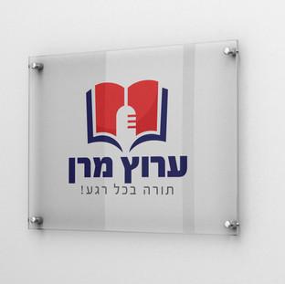 לוגו ערוץ מרן