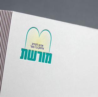 ארגון מורשת לוגו