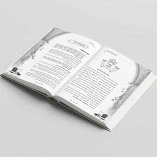 עימוד לספר מתענגים בשולחן שבת