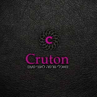 לוגו מסעדת קרוטון