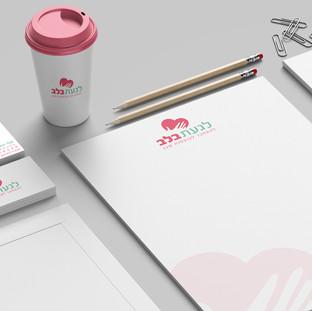 לוגו וניירת מטפלת רגשית- לגעת בלב
