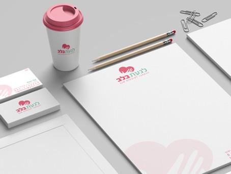 לגעת בלב ♥️ לוגו ומיתוג למטפלת רגשית
