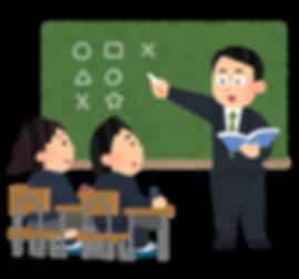 school_class_seifuku.png