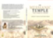 BookCover6x9_Color_Messianic temple_upda