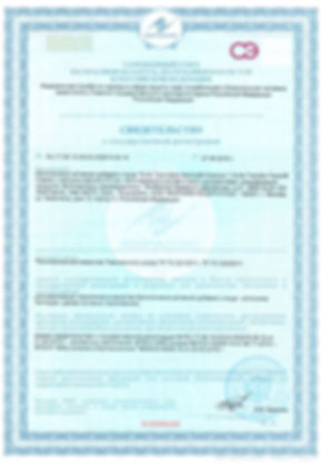 certifikat_transferfactor_classic1.jpg.j