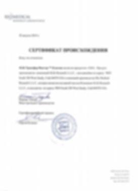 classic_certificate 3.jpg