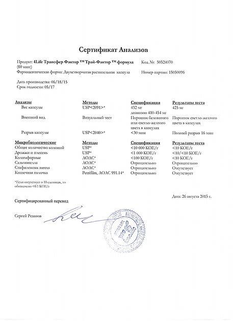 advanced_certificate 4.jpg