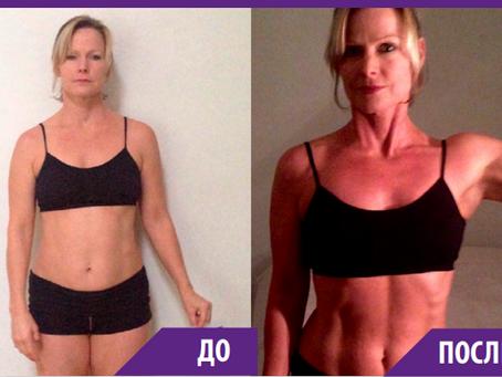5 советов для трансформации тела