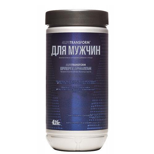 4LIFE TRANSFORM® ДЛЯ МУЖЧИН, 120 капсул