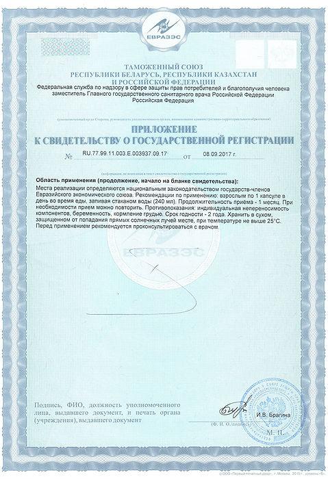 burn_certificate 2.jpg