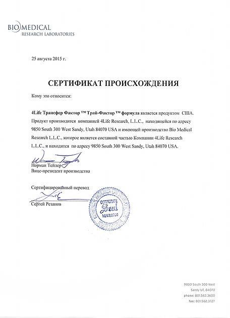 advanced_certificate 3.jpg