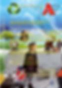 AF_1_2_2012.jpg