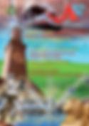 AF_4_2012.jpg