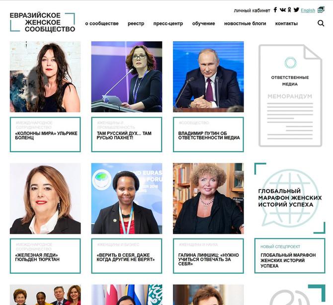 Ulrike Bolenz in der russischen Presse