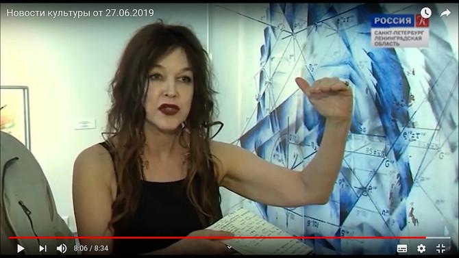 Russisches Museum Sankt Petersburg / TV Interview Kultureller Sender