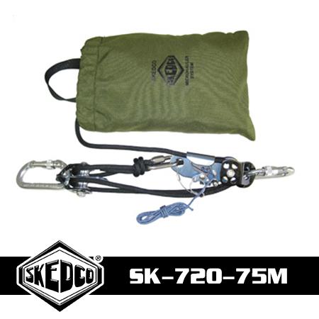 SKEDCO 75′ 4:1 Micro Hauler Rescue Kit