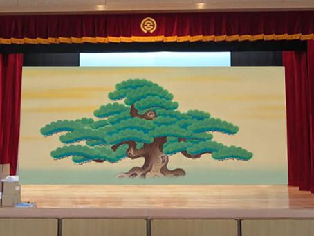 宮良公民館(沖縄県石垣島)