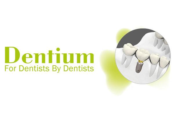 Dentium.jpg