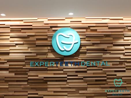 益白齿科Chatswood牙科诊所正式开张啦!