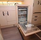 Jeanneau 54 - Dish washer ss.jpg