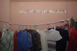 HONGKONGARDEN