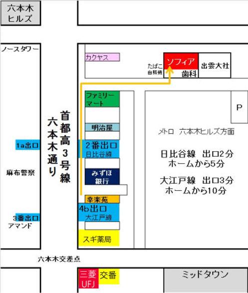 ソフィア地図2020.jpg