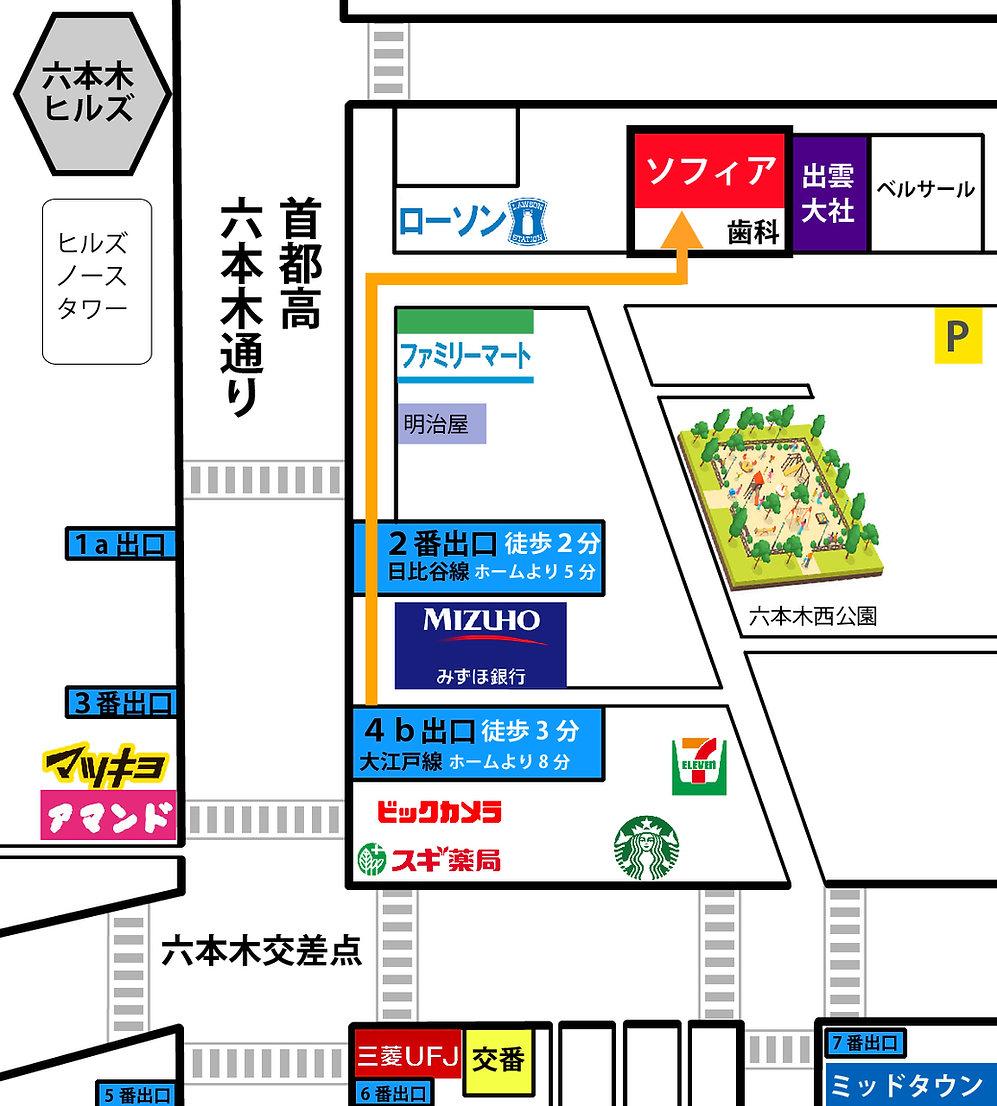 ソフィア六本木地図-4-01-01-01.jpg