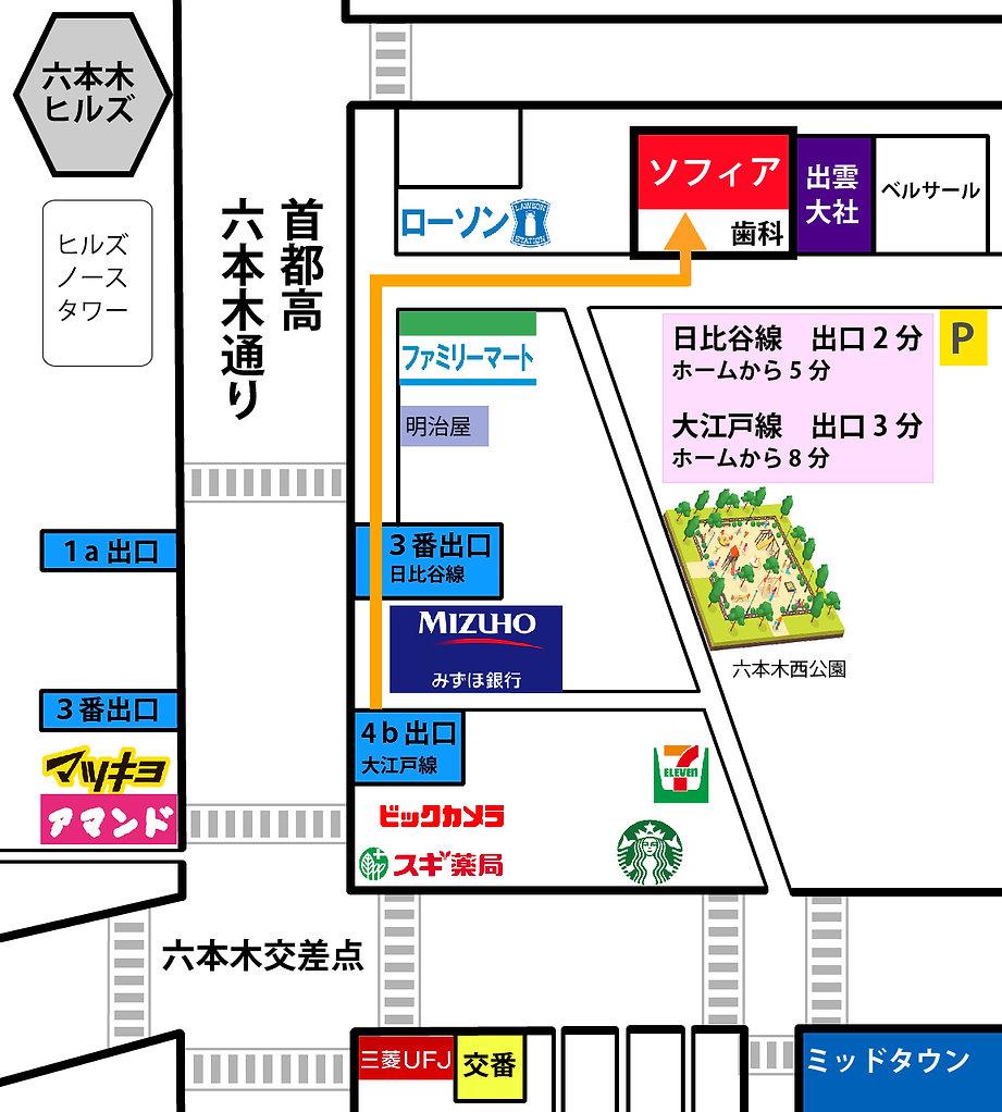 ソフィア六本木地図-4-01-01.jpg