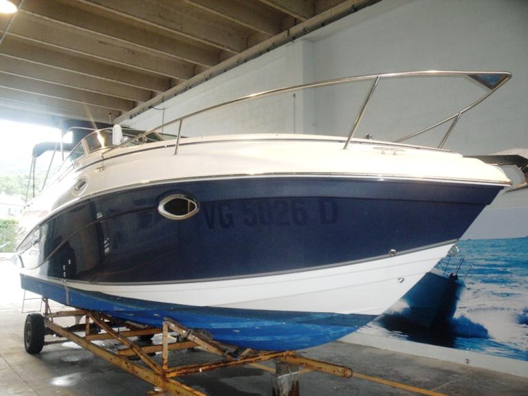 Rinker 250 Express Cruiser