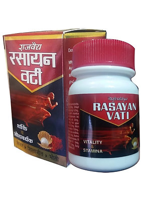 Rasayan vati pills for vitality & stamina (200pills)