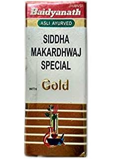 Siddha makardhwaj gold 10 tab ( baidynath)