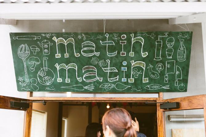Matin Matin vol.3