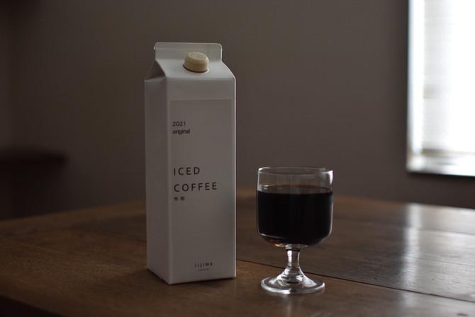 【ご予約受付中】夏季限定アイスコーヒーリキッド最終入荷のお知らせ
