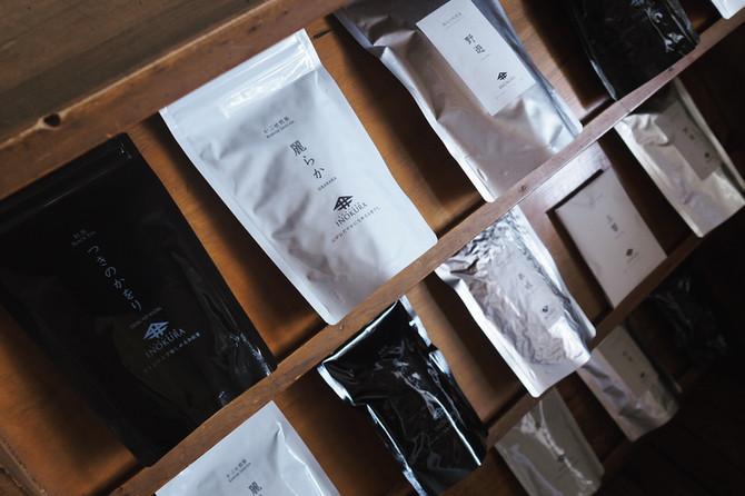 ティーファーム 井ノ倉のお茶の販売を開始致します。