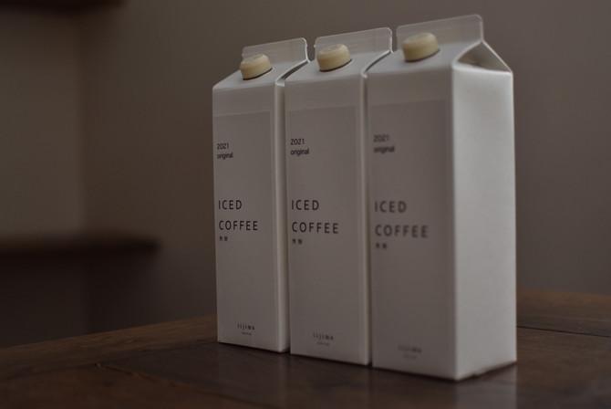 【今季最終】 アイスコーヒーリキッドご予約承ります。