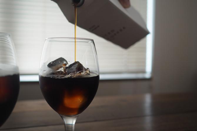 ご予約受付中 アイスコーヒーリキッド2021